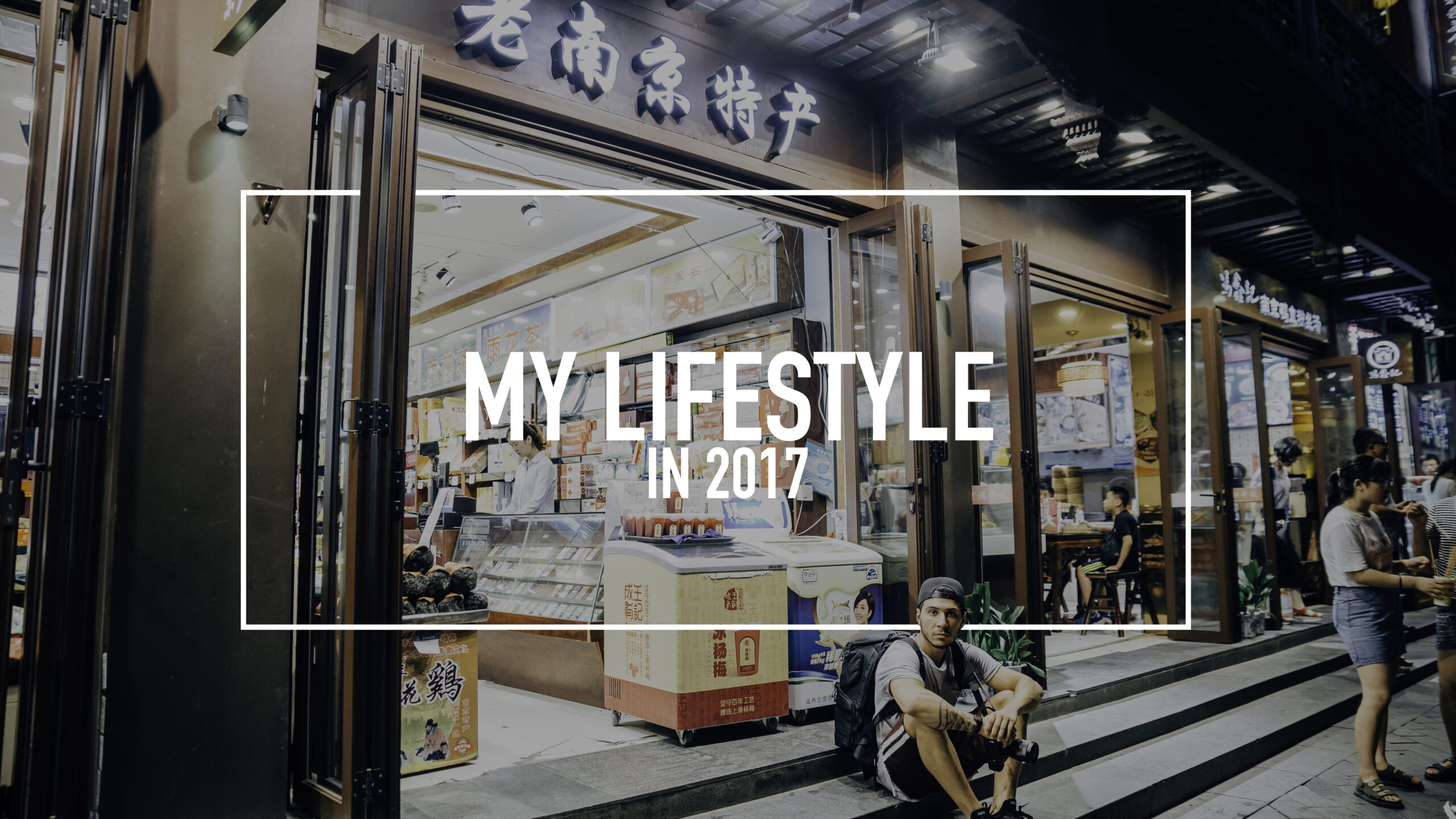My Lifestyle 2017